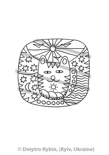 раскраски для детей и взрослых книга в цифровом формате Pdf