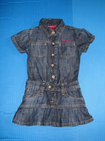Очень дешевая детская одежда