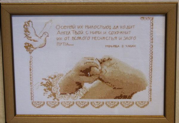 Метрика для новорожденного.