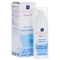 Dermo крем под подгузники Babycoccole Atosensitive 75 мл (4402)