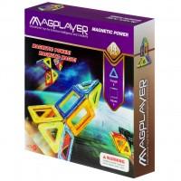 Конструктор Magplayer Набор 14 элементов (MPB-14)