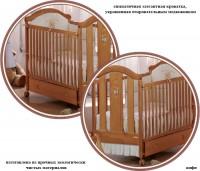 Кроватка Micuna Fantasia Luxe