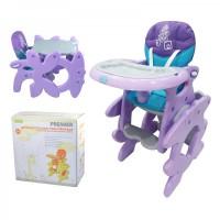 Стульчик-трансформер Tilly BT-HC-0010 Premier Purple