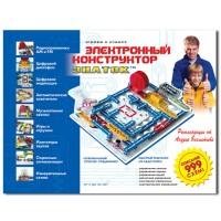 Конструктор электромехан-ий ЗНАТОК (999схем)