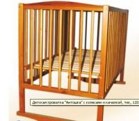 Кроватка детская Антошка