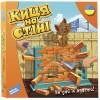 Настольная игра DREAM MAKERS Кошка на стене (1503_UA)