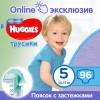 Подгузник Huggies Pants 5 для мальчиков (12-17 кг) 96 шт (5029053545851)