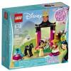Конструктор LEGO Disney Princess Тренировка Мулан (41151)