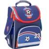 Рюкзак школьный каркасный 5001S-10 GO17-5001S-10